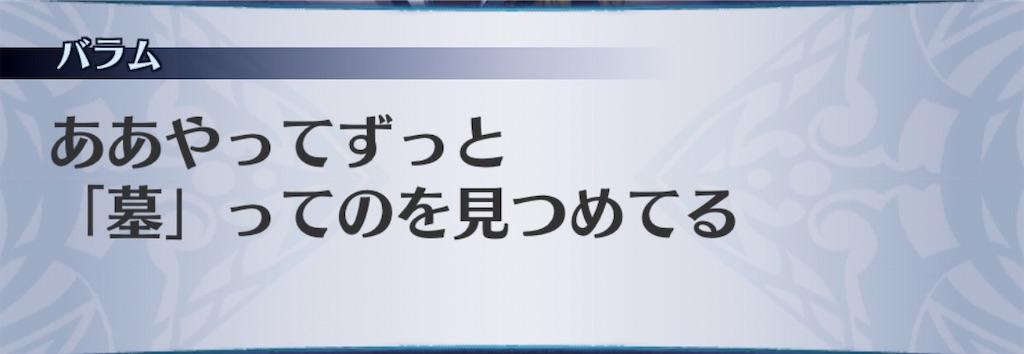 f:id:seisyuu:20200829152552j:plain