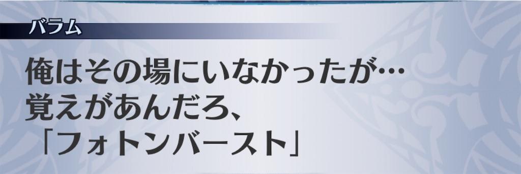 f:id:seisyuu:20200829152710j:plain