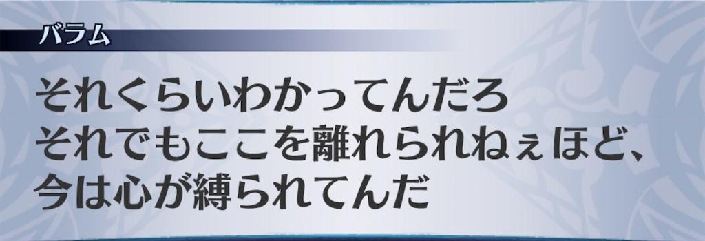 f:id:seisyuu:20200829152857j:plain