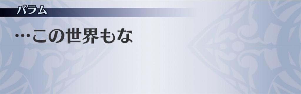 f:id:seisyuu:20200829153106j:plain
