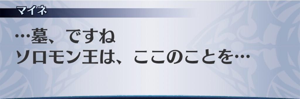 f:id:seisyuu:20200829153730j:plain