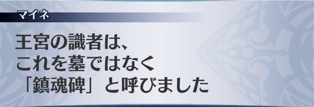 f:id:seisyuu:20200829153912j:plain