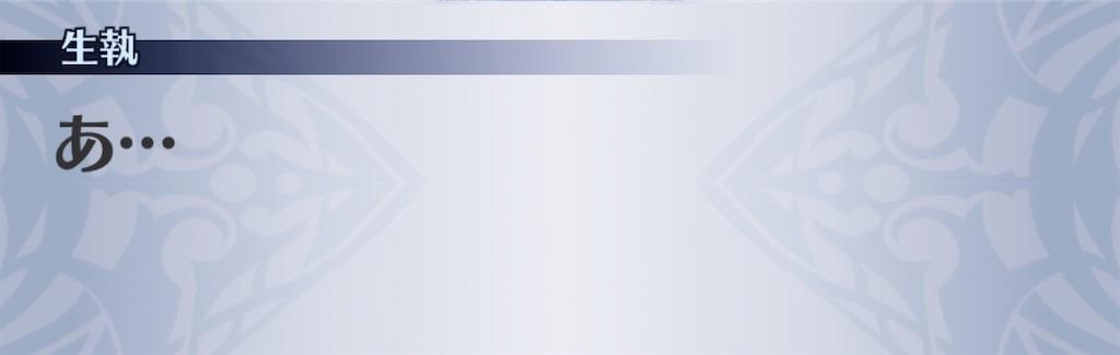 f:id:seisyuu:20200829154942j:plain