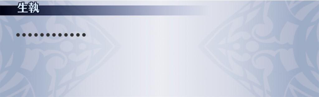 f:id:seisyuu:20200829154948j:plain