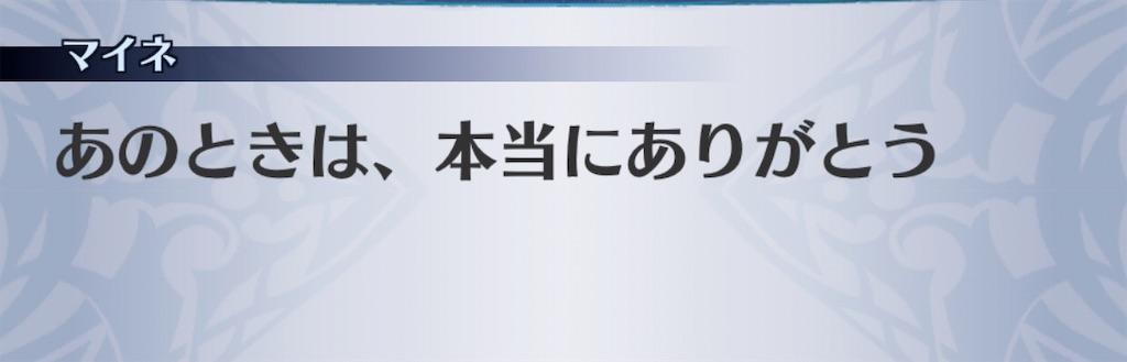 f:id:seisyuu:20200829155116j:plain