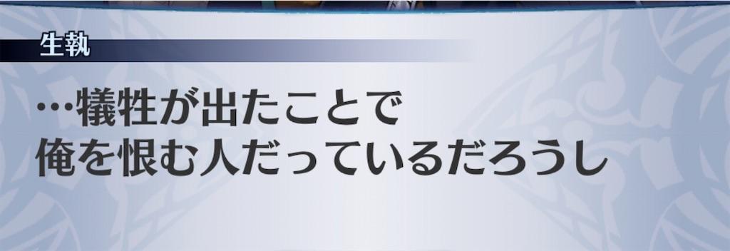 f:id:seisyuu:20200829155228j:plain