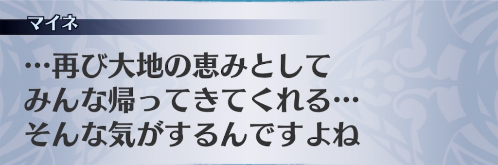 f:id:seisyuu:20200829155612j:plain