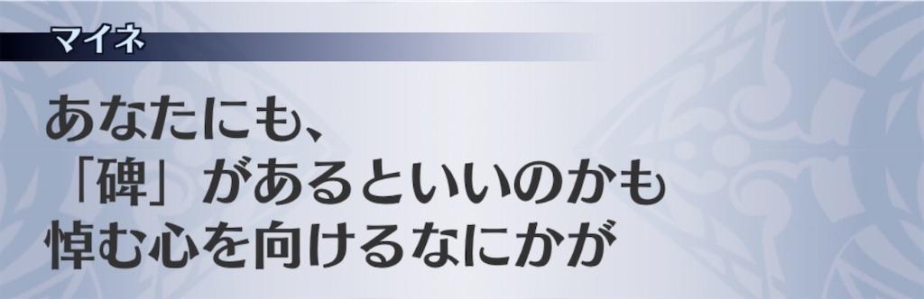 f:id:seisyuu:20200829155749j:plain