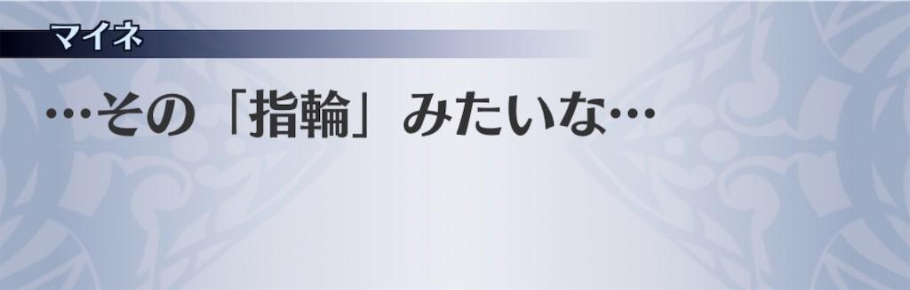 f:id:seisyuu:20200829155805j:plain