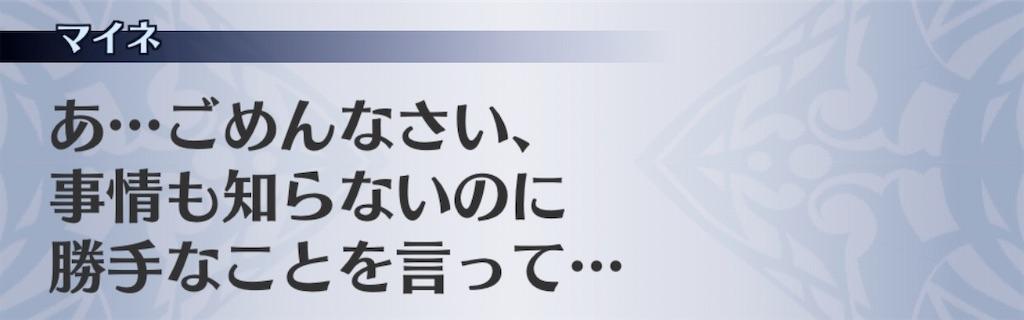 f:id:seisyuu:20200829160024j:plain