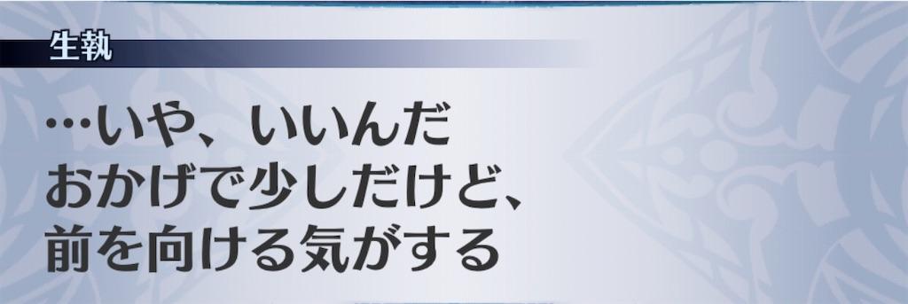 f:id:seisyuu:20200829160028j:plain
