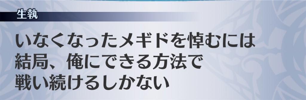 f:id:seisyuu:20200829160157j:plain