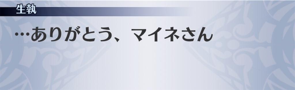 f:id:seisyuu:20200829160201j:plain