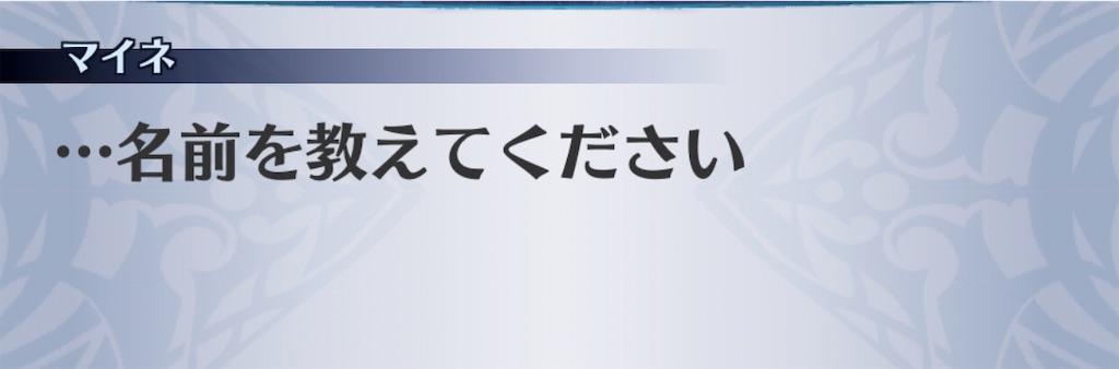 f:id:seisyuu:20200829160416j:plain
