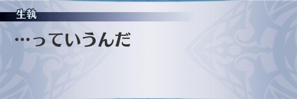 f:id:seisyuu:20200829160432j:plain