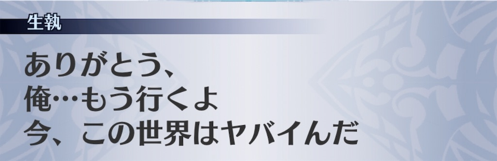 f:id:seisyuu:20200829160637j:plain