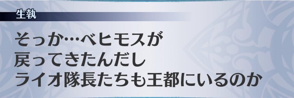 f:id:seisyuu:20200830130521j:plain