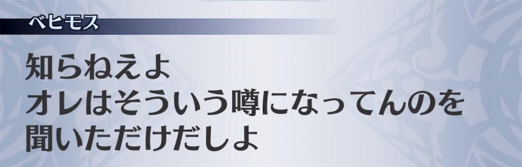 f:id:seisyuu:20200830130850j:plain