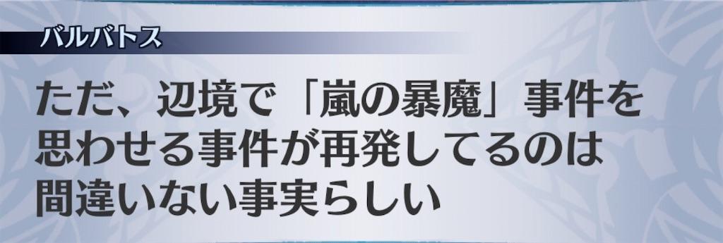 f:id:seisyuu:20200830130937j:plain