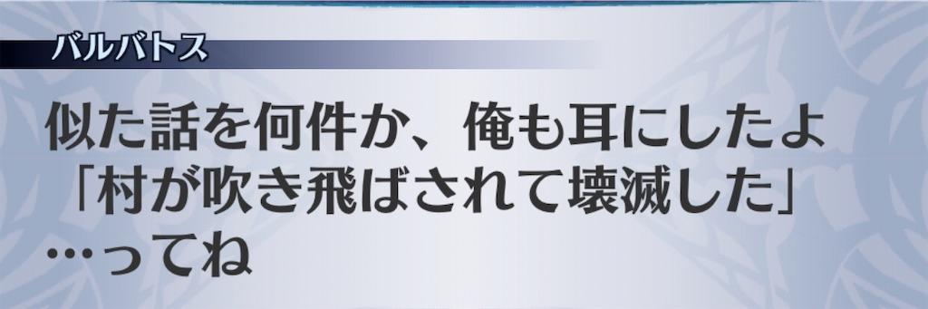 f:id:seisyuu:20200830130941j:plain