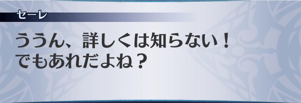 f:id:seisyuu:20200830131521j:plain