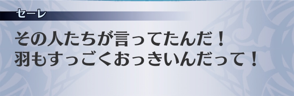 f:id:seisyuu:20200830131631j:plain