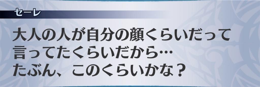 f:id:seisyuu:20200830131634j:plain