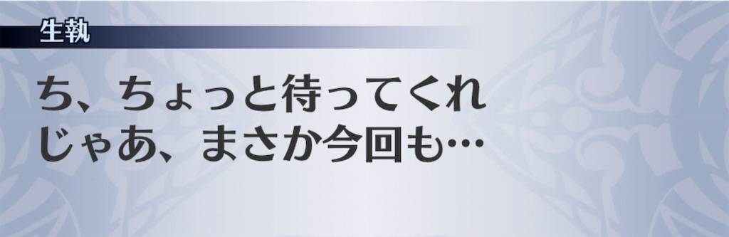 f:id:seisyuu:20200830131756j:plain