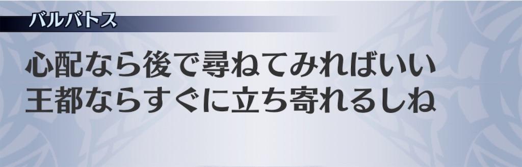 f:id:seisyuu:20200830131843j:plain