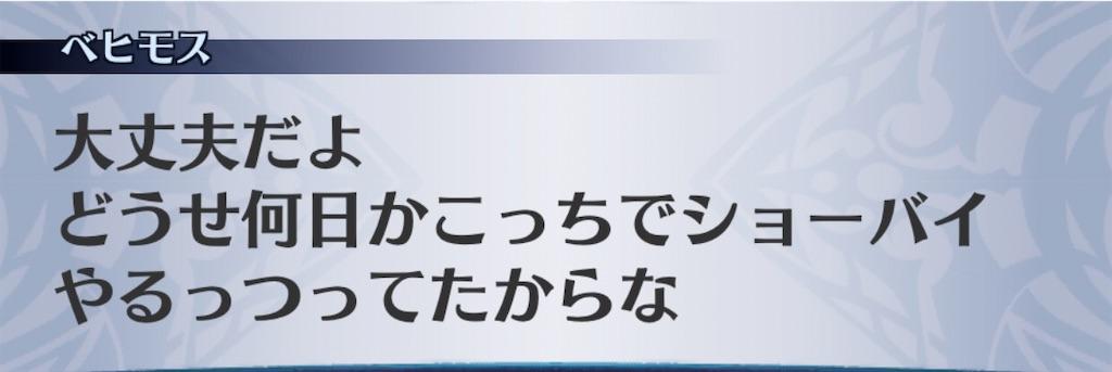 f:id:seisyuu:20200830134121j:plain