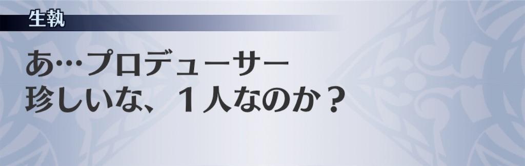f:id:seisyuu:20200830135123j:plain