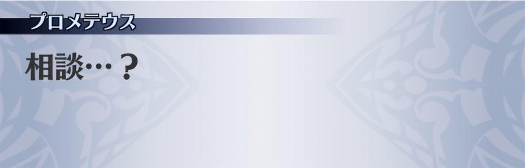 f:id:seisyuu:20200830135430j:plain