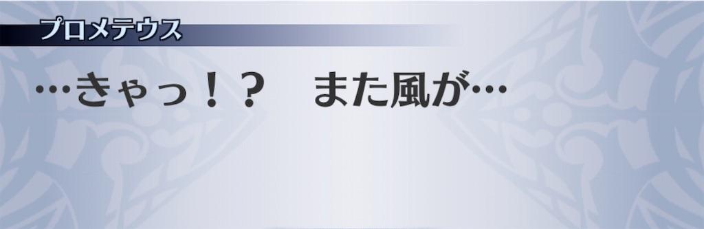 f:id:seisyuu:20200830135559j:plain