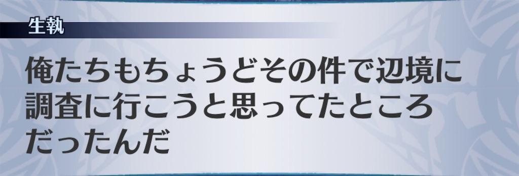 f:id:seisyuu:20200830135744j:plain