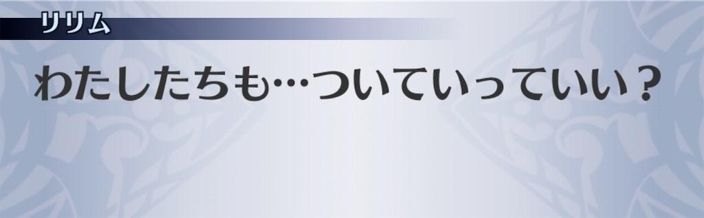 f:id:seisyuu:20200830140205j:plain