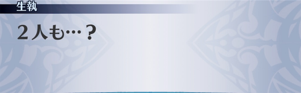 f:id:seisyuu:20200830140209j:plain