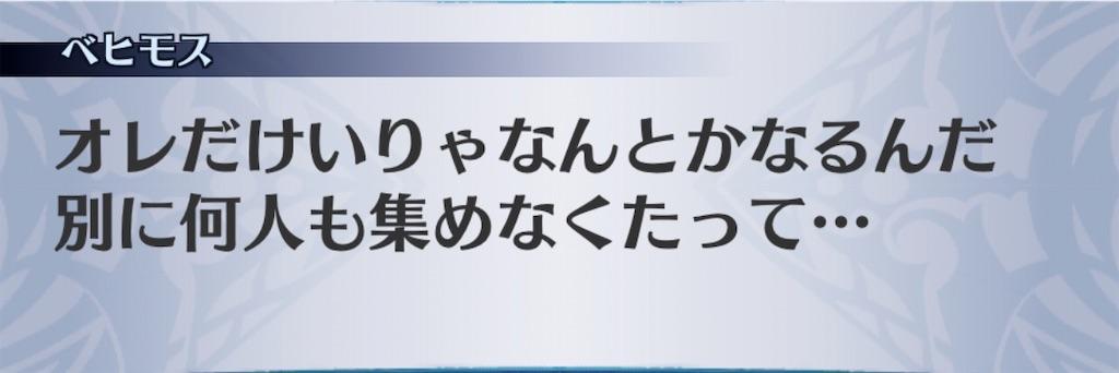 f:id:seisyuu:20200830140230j:plain