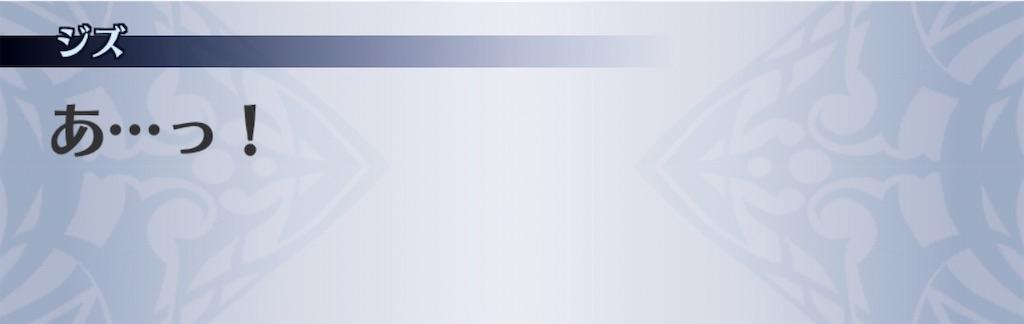 f:id:seisyuu:20200830140438j:plain
