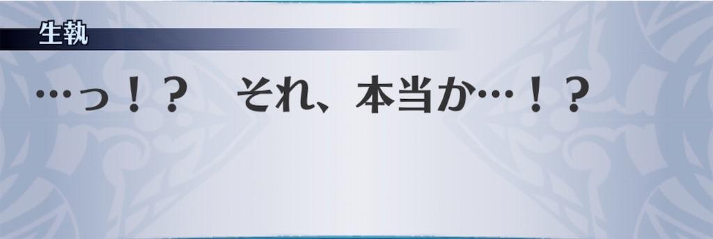 f:id:seisyuu:20200830140916j:plain