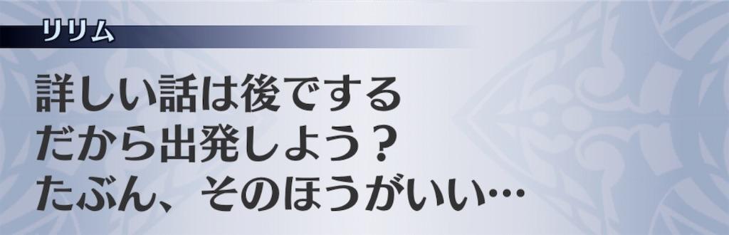 f:id:seisyuu:20200830140922j:plain
