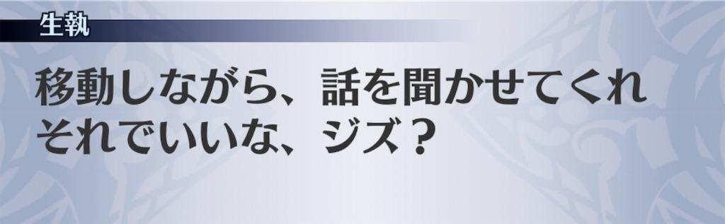 f:id:seisyuu:20200830140945j:plain