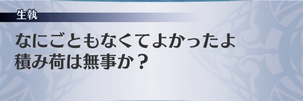 f:id:seisyuu:20200831184441j:plain