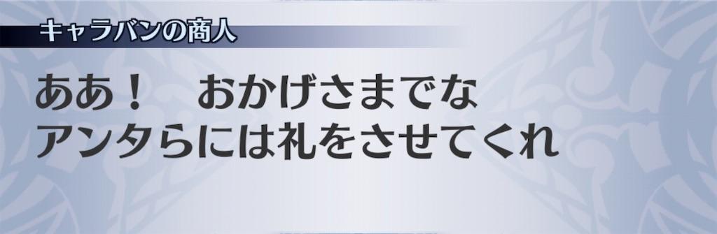 f:id:seisyuu:20200831184449j:plain