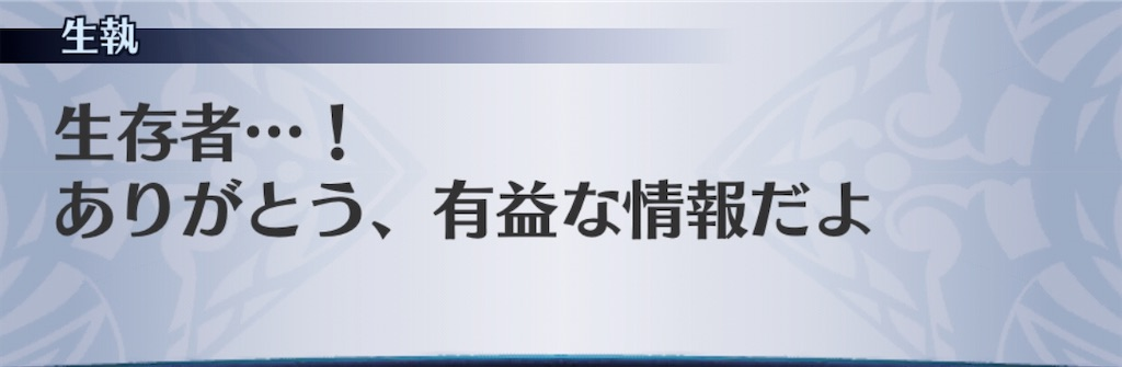 f:id:seisyuu:20200831185047j:plain