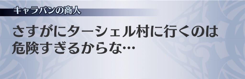 f:id:seisyuu:20200831185722j:plain