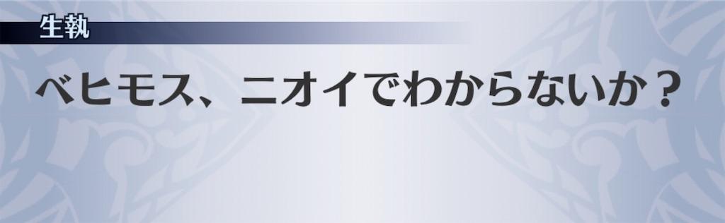 f:id:seisyuu:20200901155513j:plain