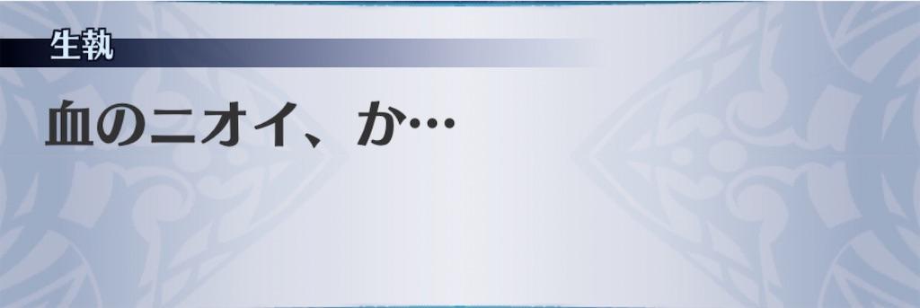 f:id:seisyuu:20200901155531j:plain
