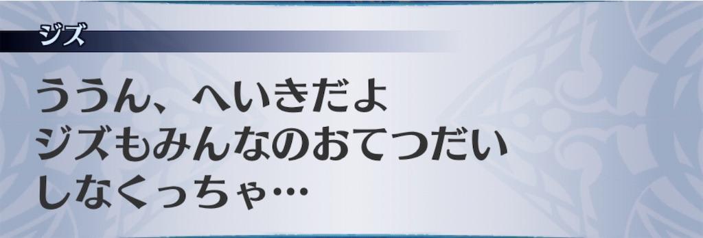 f:id:seisyuu:20200901155856j:plain