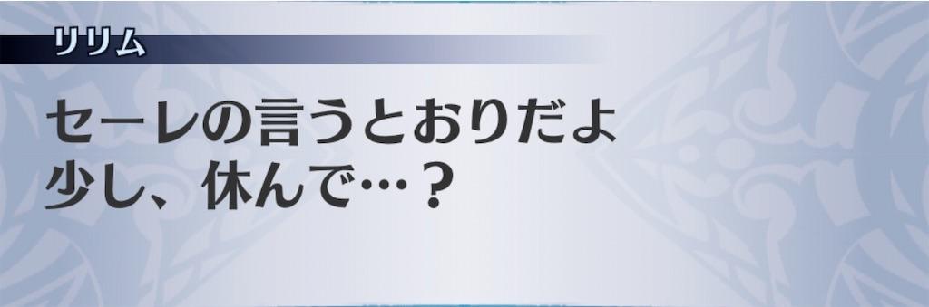 f:id:seisyuu:20200901160624j:plain