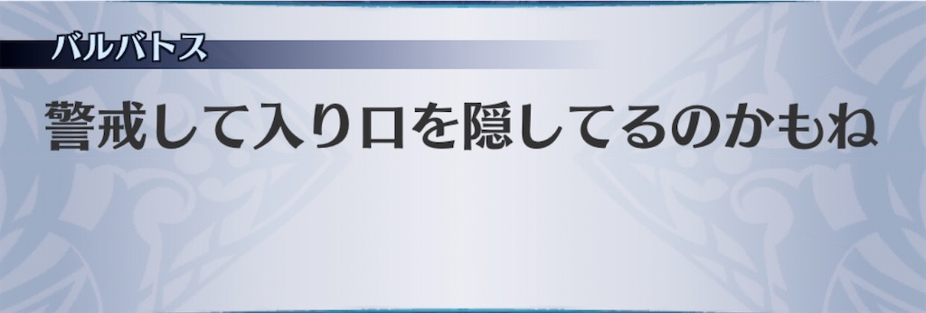 f:id:seisyuu:20200901160747j:plain